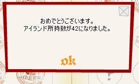 2009.8.01-2ndstamp.JPG