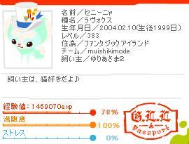 2009.8.01-3rd.JPG