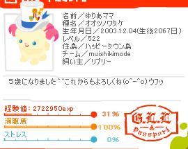 2009.8.01-main.JPG