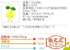 2009.9.01-2nd.JPG